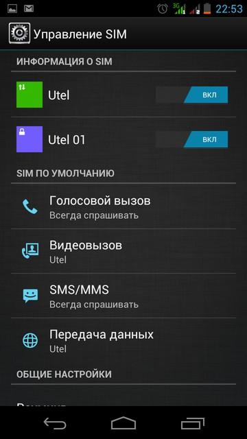 fly_iq444_diamond_screenshots_39
