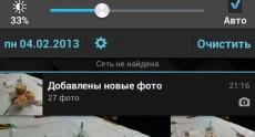 lg_optimus_g_screenshots_018