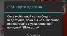lg_optimus_g_screenshots_023