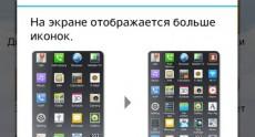 lg_optimus_g_screenshots_063