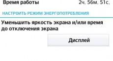 lg_optimus_g_screenshots_097