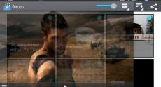 lg_optimus_g_screenshots_102
