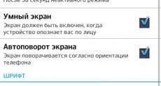 lg_optimus_g_screenshots_126