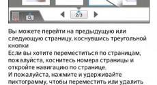 lg_optimus_g_screenshots_177