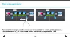 lg_optimus_g_screenshots_189