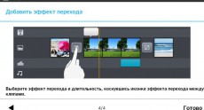 lg_optimus_g_screenshots_190
