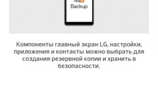 lg_optimus_g_screenshots_208