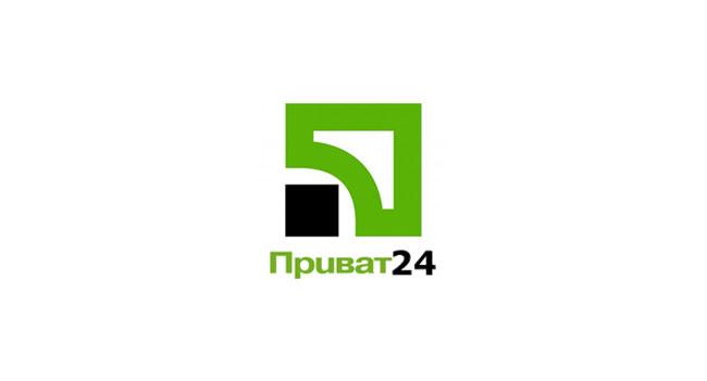 «ПриватБанк» внедрил поддержку денежных переводов Western Union в приложение Privat24