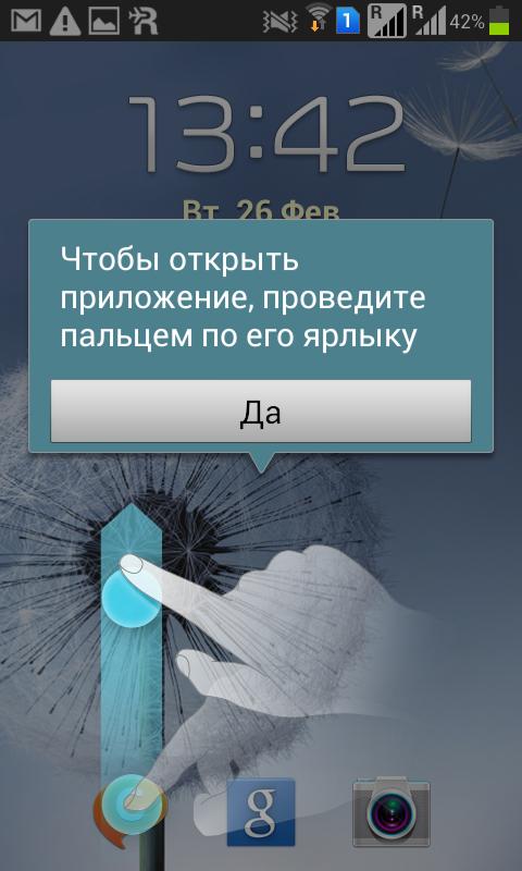 галахи мини 2 не работает jprs: