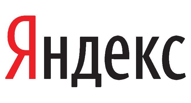 «Яндекс» рассказала о финансовых показателях и основных достижениях четвертого квартала и всего 2012 года
