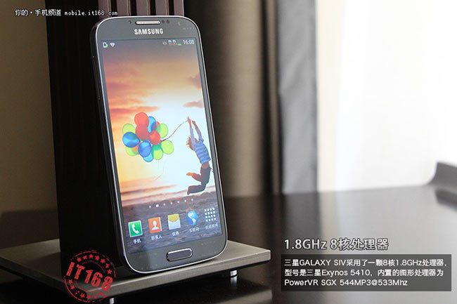 01-01-Galaxy-S4-IT168