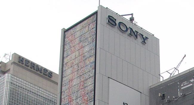 03-Sony-Building