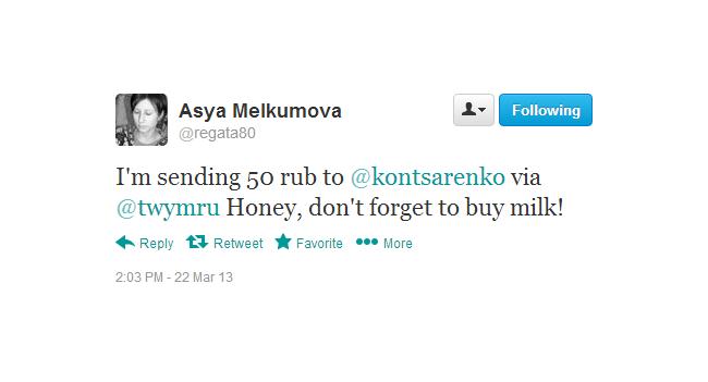 «Яндекс» запустила систему микроплатежей через Twitter