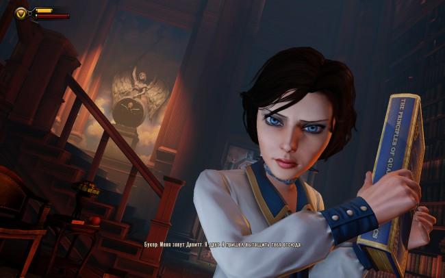 BioShock_Infinite_10
