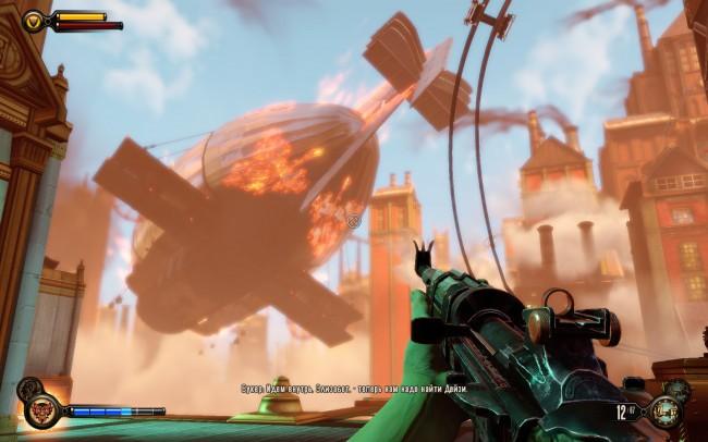 BioShock_Infinite_20