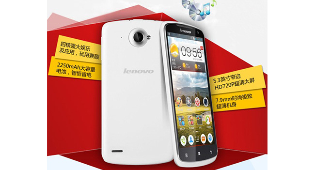 Lenovo анонсировала смартфон S920