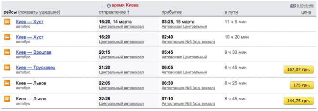 Снимок экрана 2013-03-14 в 11.30.42
