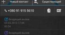 fly_iq446_magic_screenshots_20