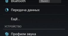 fly_iq446_magic_screenshots_27