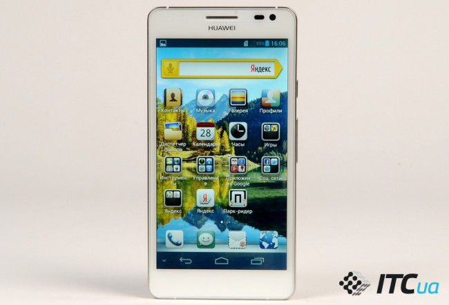 huawei_ascend_d2_14