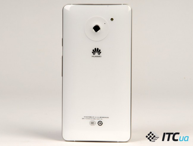 huawei_ascend_d2_16