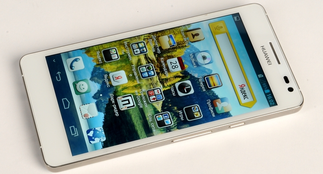 huawei_ascend_d2_intro