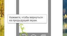 huawei_ascend_d2_screenshots_002