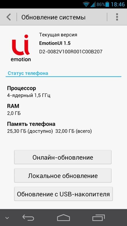 huawei_ascend_d2_screenshots_013