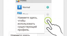 huawei_ascend_d2_screenshots_021