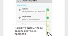 huawei_ascend_d2_screenshots_022