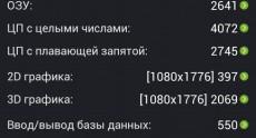 huawei_ascend_d2_screenshots_038