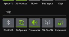 huawei_ascend_d2_screenshots_047