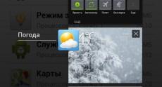 huawei_ascend_d2_screenshots_080