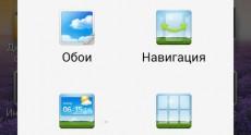 huawei_ascend_d2_screenshots_097