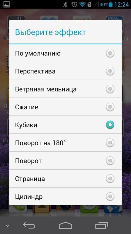 huawei_ascend_d2_screenshots_098