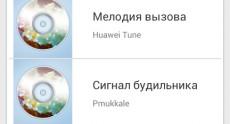 huawei_ascend_d2_screenshots_102