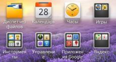 huawei_ascend_d2_screenshots_116