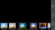 huawei_ascend_d2_screenshots_125