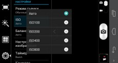 huawei_ascend_d2_screenshots_129