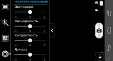huawei_ascend_d2_screenshots_131