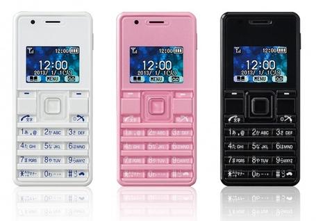 phone-strap-2-3-590x412_medium