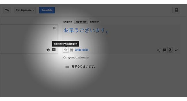 В Google Translate появилась возможность сохранения переведенных фраз в разговорника
