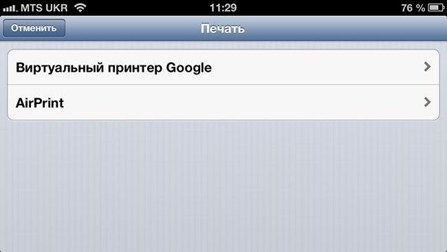 03-3-Chrome-iOS
