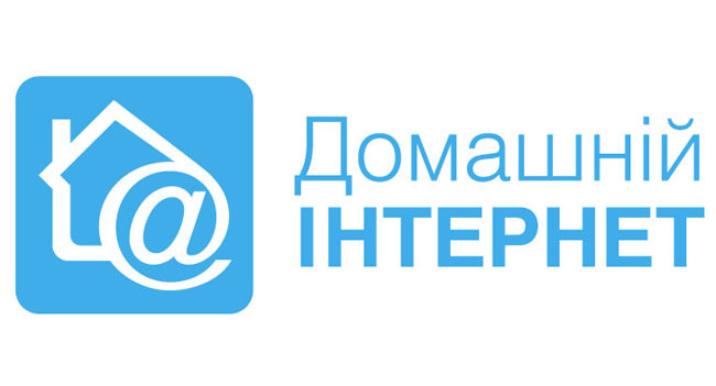 04-1-Dom-Inet-Kyivstar