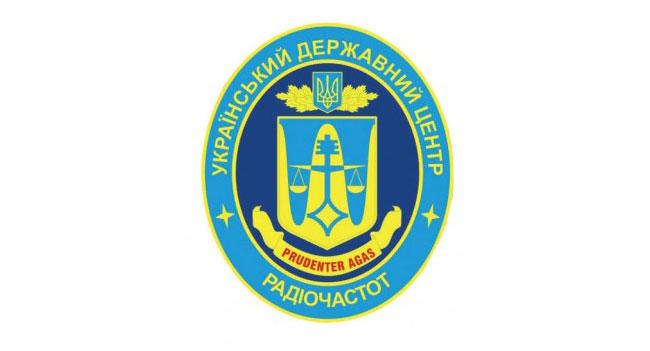 Начальник УГЦР: объем «серых» мобильных телефонов на украинском рынке составляет 15-17%