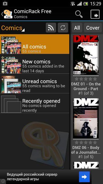 Скачать на андроид приложение для чтения комиксов