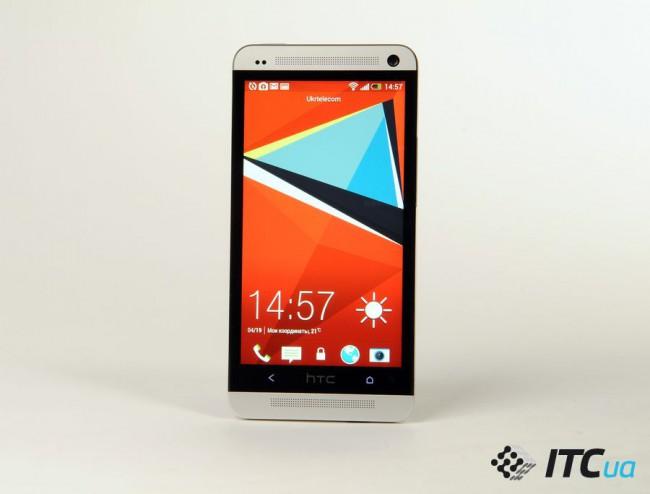 HTC One 22