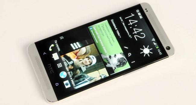 HTC One intro