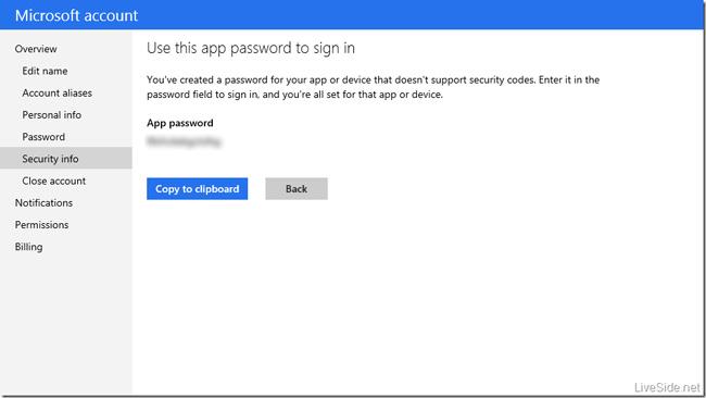 Microsoft намерена внедрить двухуровневую аутентификацию учетных записей