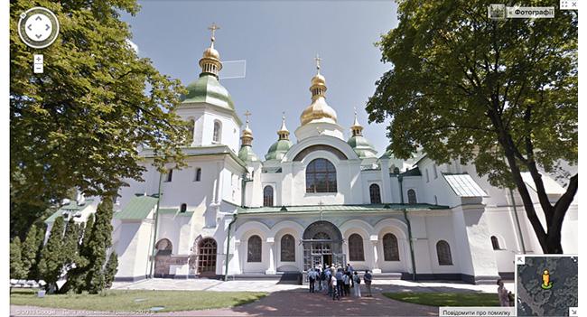 Google добавила ряд новых мест в сервис Street View, в том чимсле и из Украины